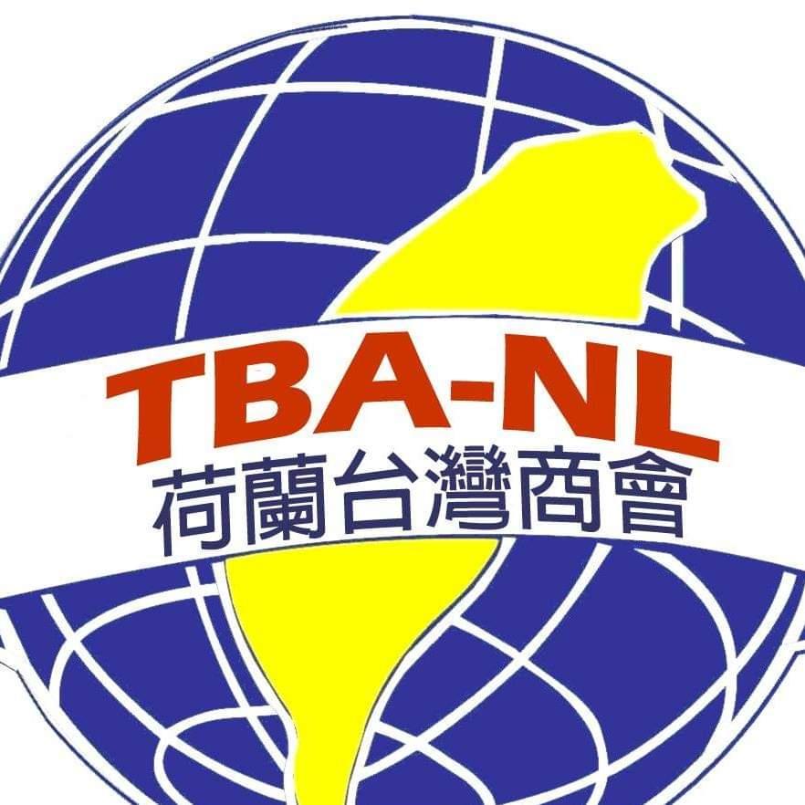 Taiwanese gemeenschap steunt voedselbank